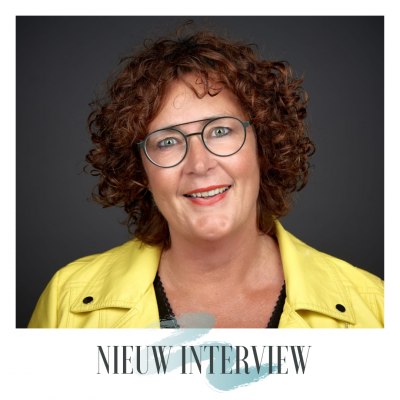 Interview(1)